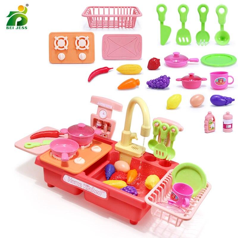 17-22Pcs Kids kitchen Dishwash Toy Set Girls Games Miniature Food Vegetables Fruit Cooking Educational Kitchen Toys For Children